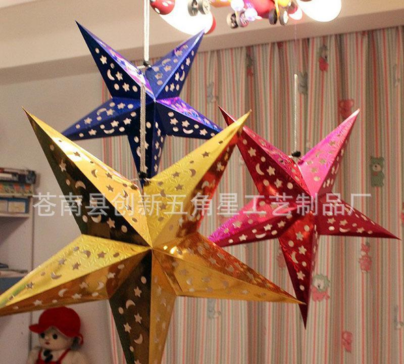 特价立体镭射镂空圣诞节装饰星星酒吧幼儿园吊顶挂饰五角星灯罩