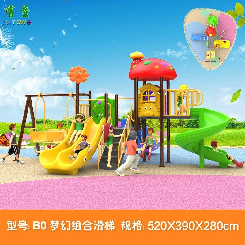 新款大型儿童户外塑料组合滑梯幼儿园海洋主