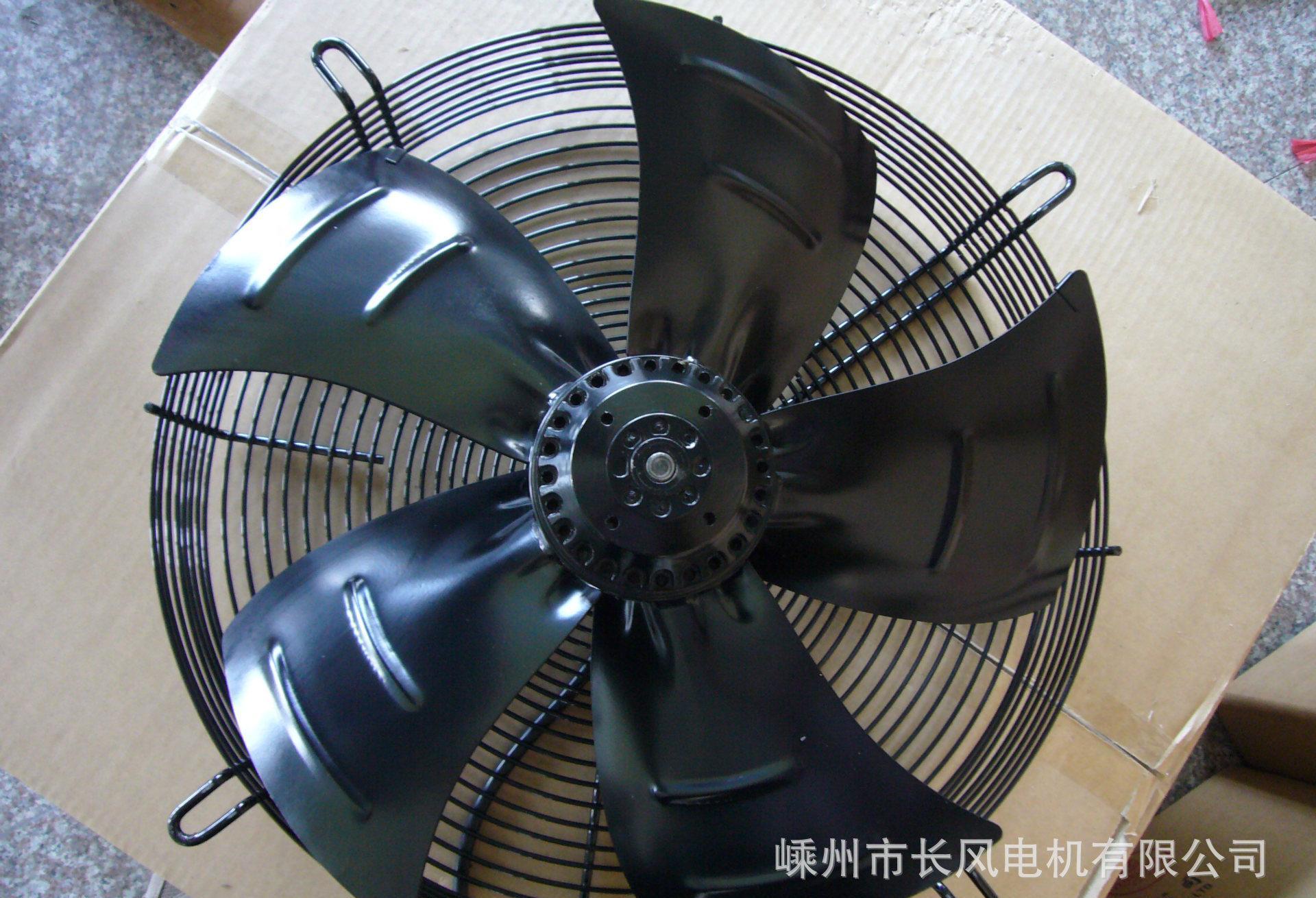 外转子电机风机电机风扇直径450