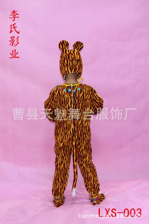 新款豹纹动物猫咪老虎儿童表演服大王叫我来