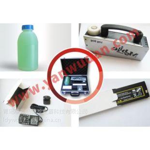 小型气流检测发烟机 小型便携式烟雾发生器