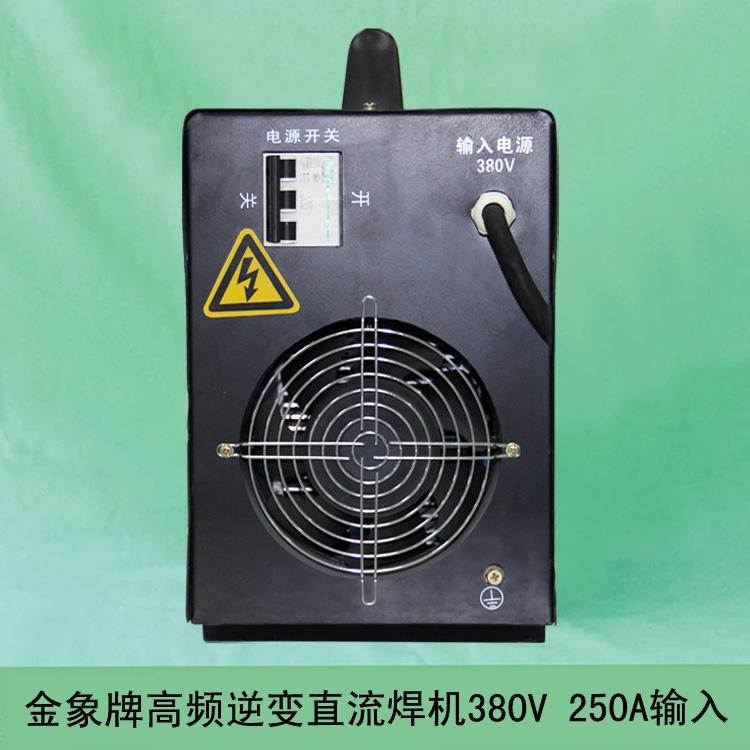 金象牌高频逆变直流电焊机单相380v25