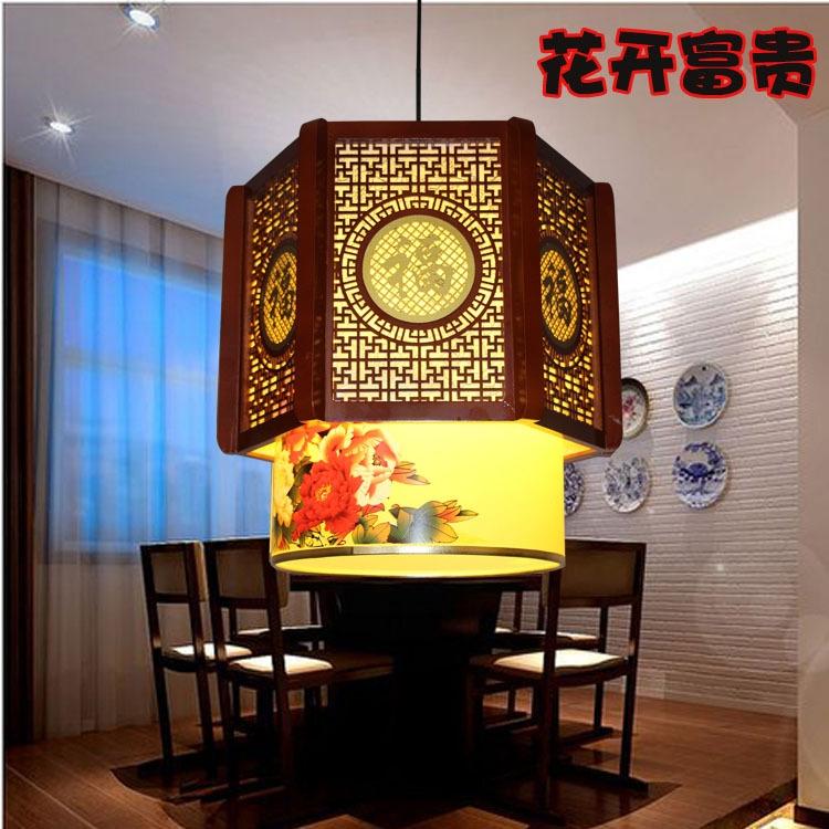 中式吊灯实木餐厅灯单头福字梅花仿古仿羊皮图片