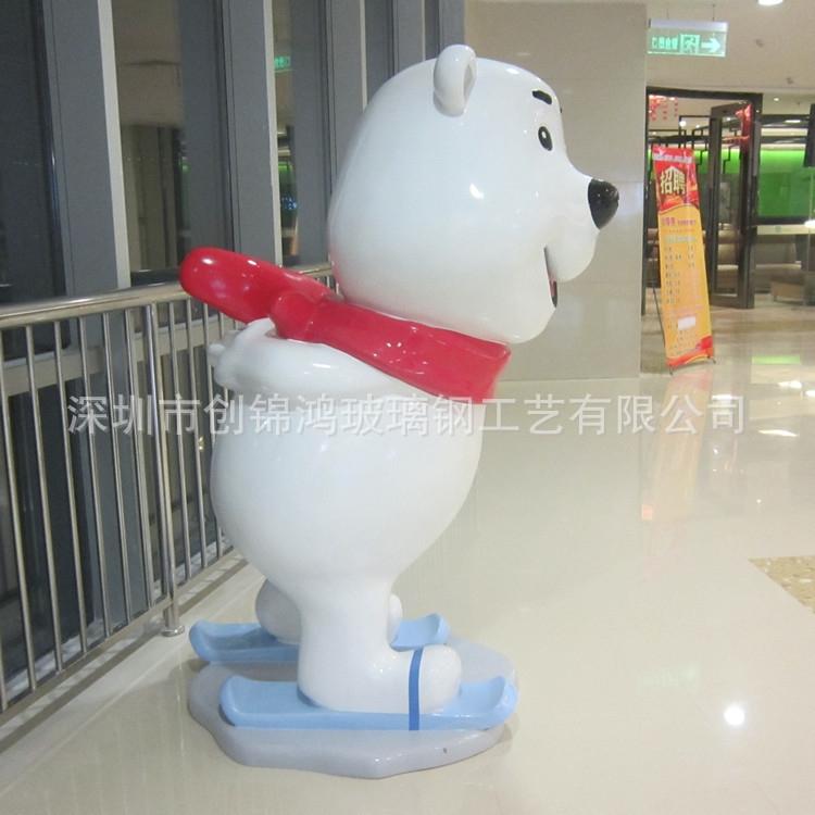 定制批发北极熊卡通雕塑 玻璃钢小白熊卡