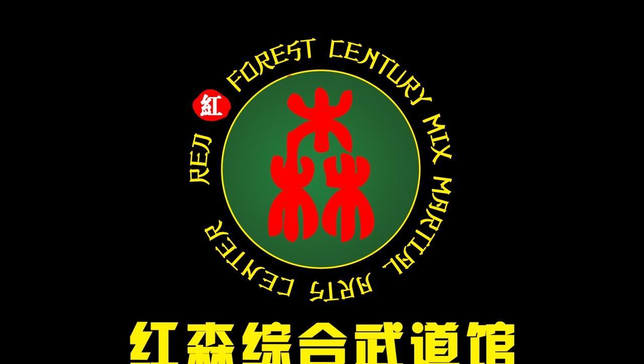 logo logo 标志 设计 图标 1280_724