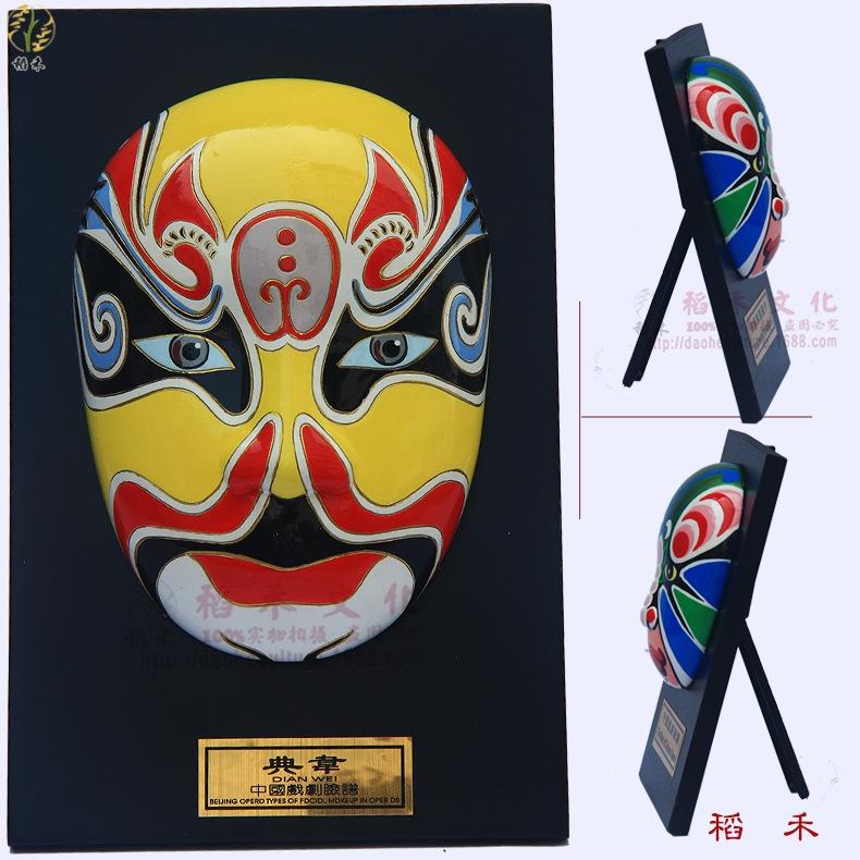 京剧脸谱摆件 国粹脸谱工艺品 送老外礼品