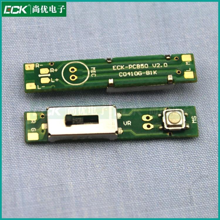 生产厂家供应4mm行程滑动式电位器耳机p