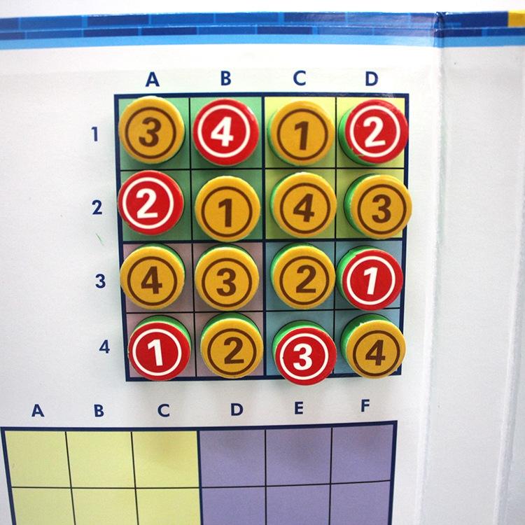 儿童益智玩具学生幼儿园教具磁性数独棋游戏