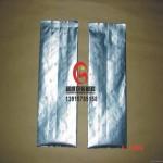 青岛铝塑复合包装袋