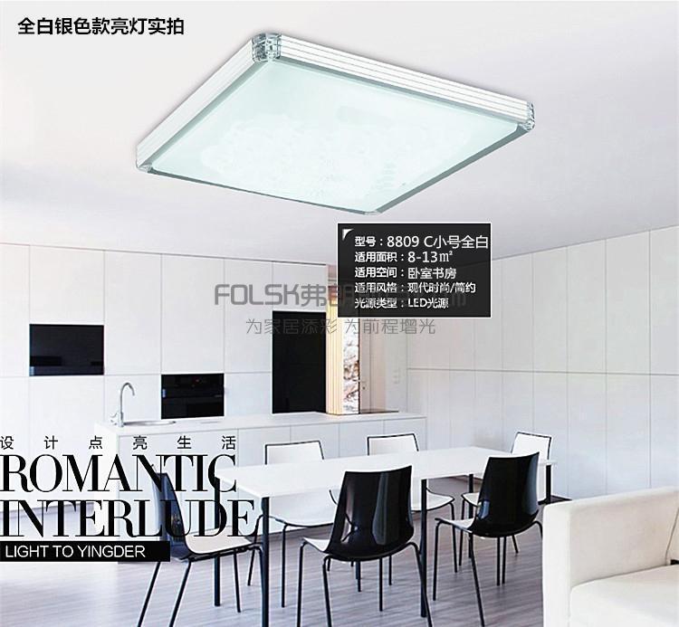 led吸顶灯现代简约温馨正方形变光金色银