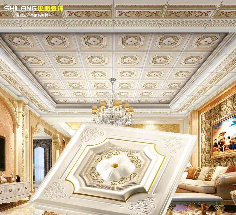 厂家直销 450*450工程板 铝天花扣板 客厅欧式天花板