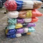 厂家直销羊毛毡戳戳乐手工材料彩色羊毛条羊
