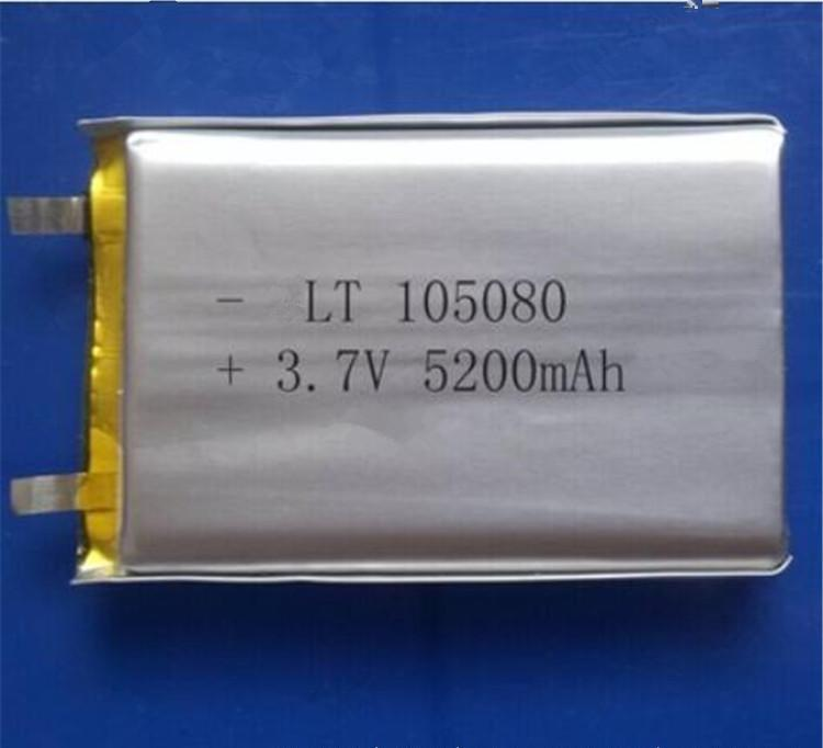 定制移动电源电芯105080 5000mah聚合物锂电池 软包5000mah锂电