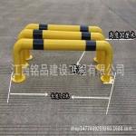 铭品 钢管挡车器车轮限位器定位器护栏反光
