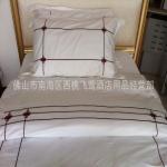 供应酒店床上用品_精品床单被套
