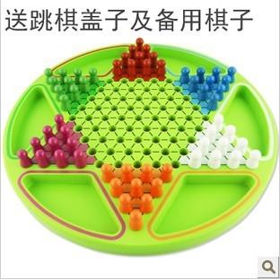 送盖子和棋子 正品大号六角跳棋桌游戏 儿图片