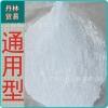 供应硅微粉硅橡胶涂料油漆专用助剂