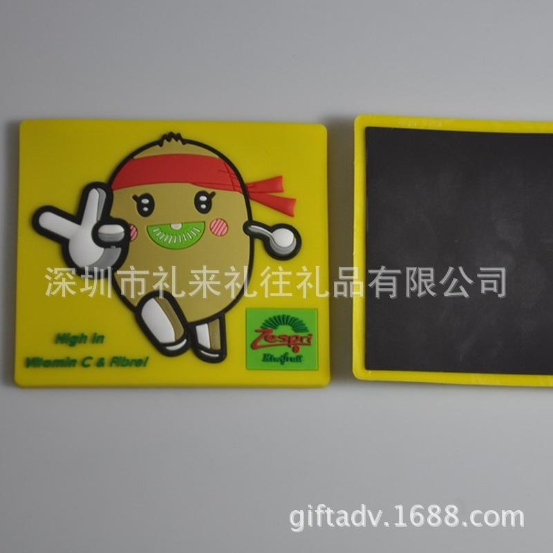 FAX:0755-27900910 E-mail:joy@giftadv.com.cn http://www.giftadv.com.cn 地址:深圳宝安区西乡共和工业路8号5楼  关于我们: 本厂是一家定制广告促销礼品之生产厂家,产品主要用于各类企业之促销活动,因价格低廉,表现形式令人耳目一新,方寸之中,尽显完美创意,是企业进促活动之首选。 主要产品: 1,磁性冰箱贴、磁性书签、磁性电话本,磁性拼图、磁性七巧板、磁性相框、磁性画写留言板,印刷精美形状各异,逼真刻画产品之创意,让企业之形象及产品