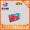 厂家直销 批发定做 高档礼盒 纸盒 月饼礼盒
