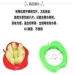 代理多功能不锈钢苹果切片器 水果切片器(