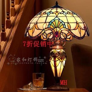 帝凡尼灯具灯饰 40cm欧式豪华客厅台灯