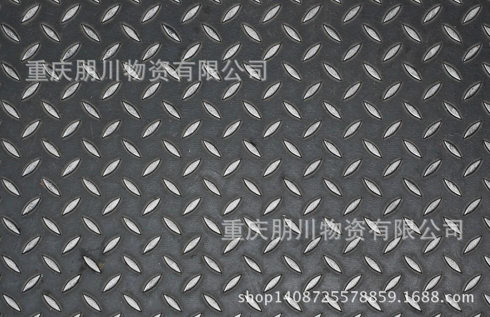 低价销售重庆花纹板 13594294880