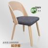 北欧实木家具弯曲木靠背餐椅办公室实木椅子