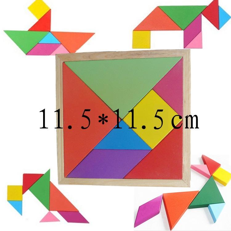 儿童益智玩具木质七巧板幼儿园教具彩色七巧