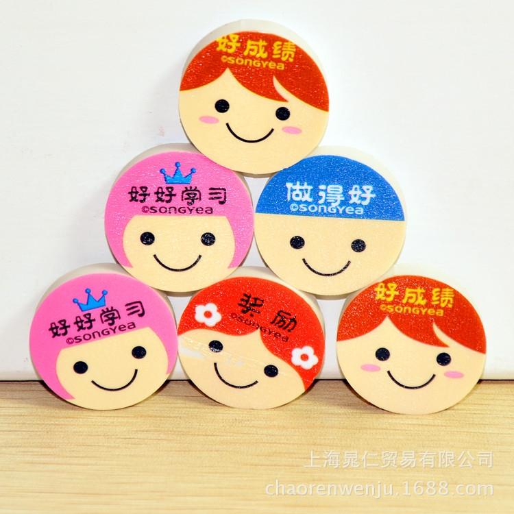 韩国创意文具批发 教学鼓励橡皮擦 幼儿园