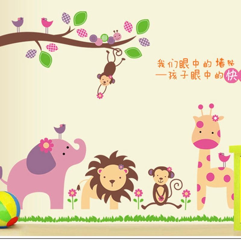 新版ay869 动物总动员 pvc透