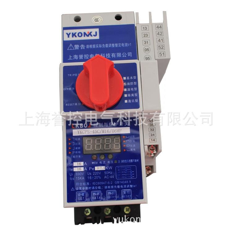 消防漏电型低压控制与保护器开关 kbo
