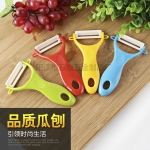 阳江厂家多色削皮器直销厨房小工具陶瓷瓜刨