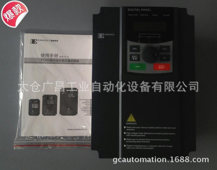 欧科变频器pt100-1r5g-3b 1