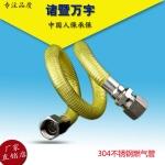 304不銹鋼燃氣管 天然氣管 煤氣管 熱