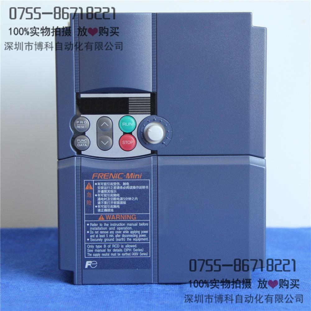 富士变频器frn0011c2s-4c 广