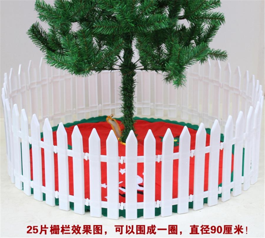 圣诞装饰品 圣诞树栅栏白色围栏欧式栅栏塑
