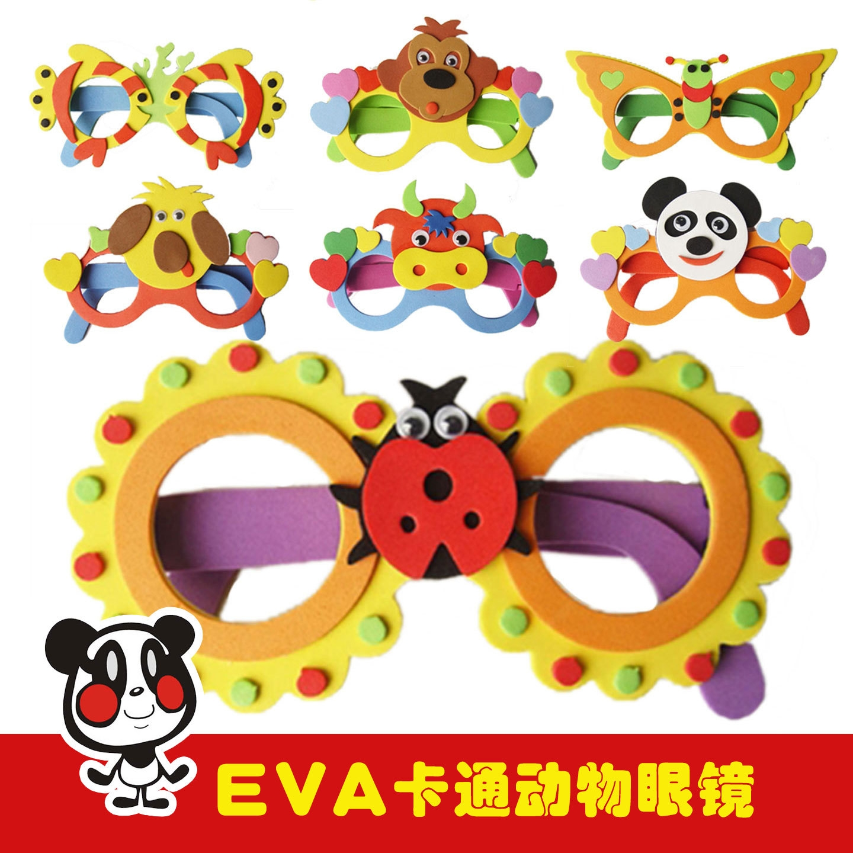 eva儿童手工制作眼镜卡通动物造型diy