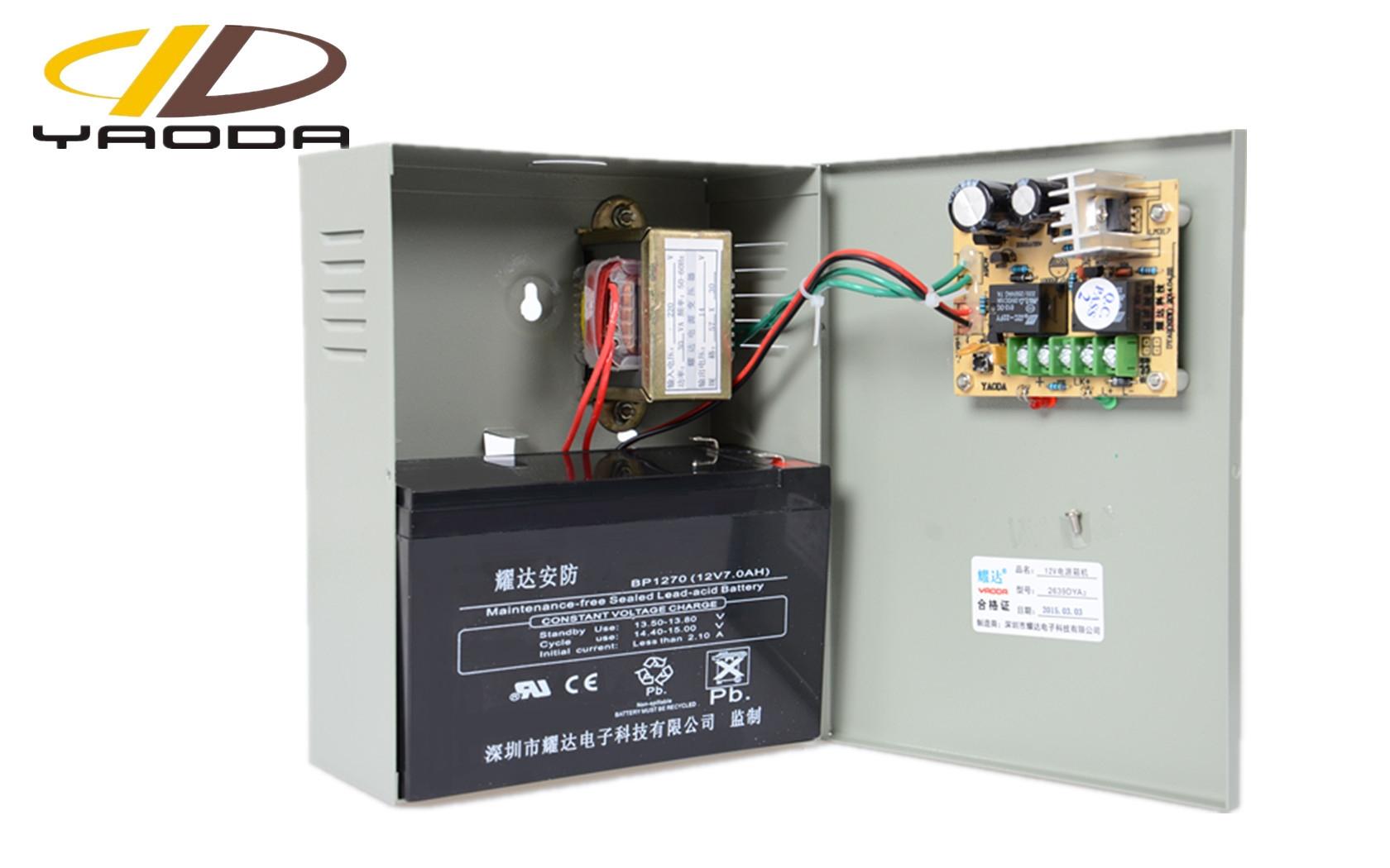 耀达一体刷卡锁专用电源,12v电源电池套-其他楼宇对讲