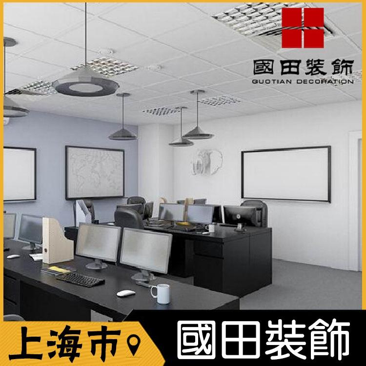 厂房办公室集成吊顶装修 铝扣板集成吊顶工