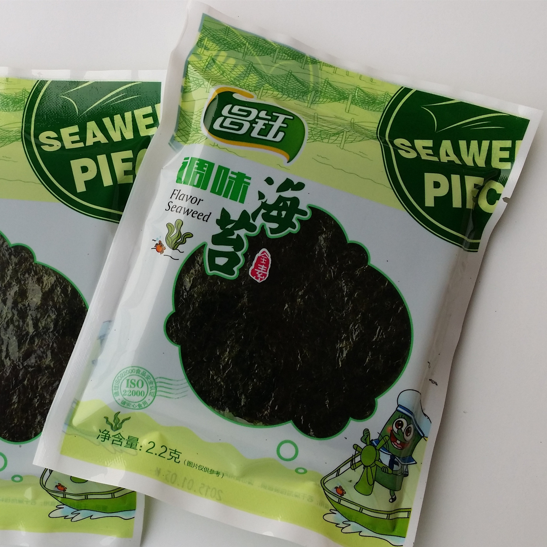 昌钰2.2克调味海苔 出口欧美 儿童食品