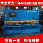 加工定制 数控闸式剪板机QC11K-16