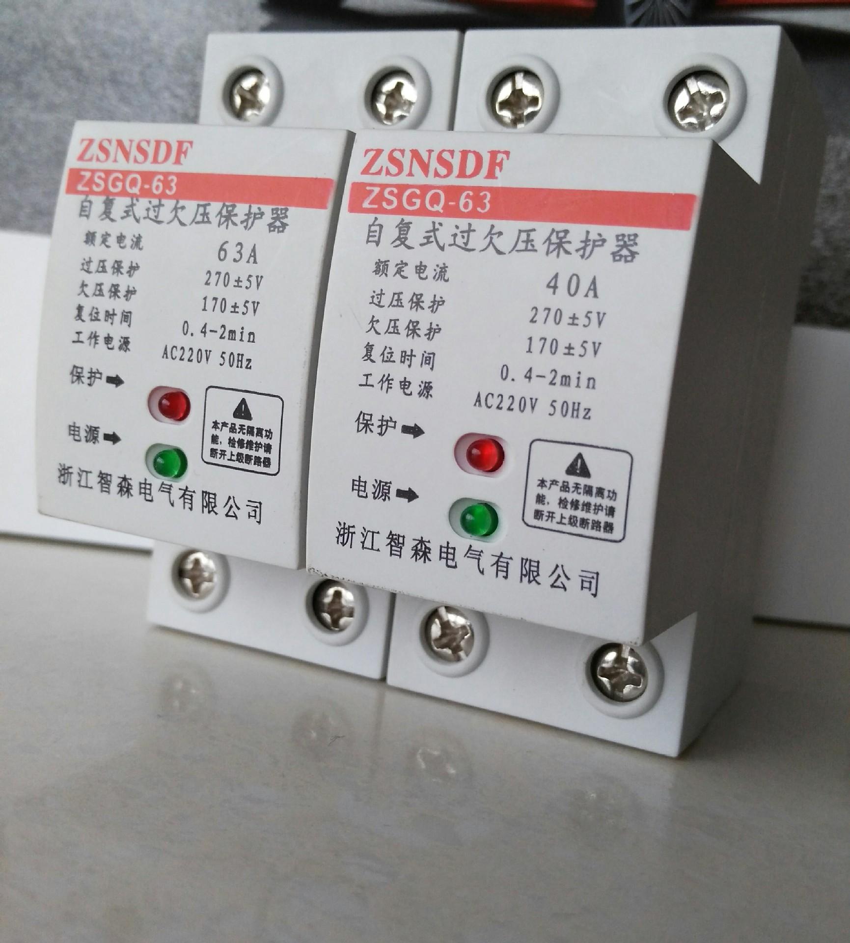 三相四线自复式过欠压保护器:宽 108mm宽 6主要技术参数: 1,工作电压