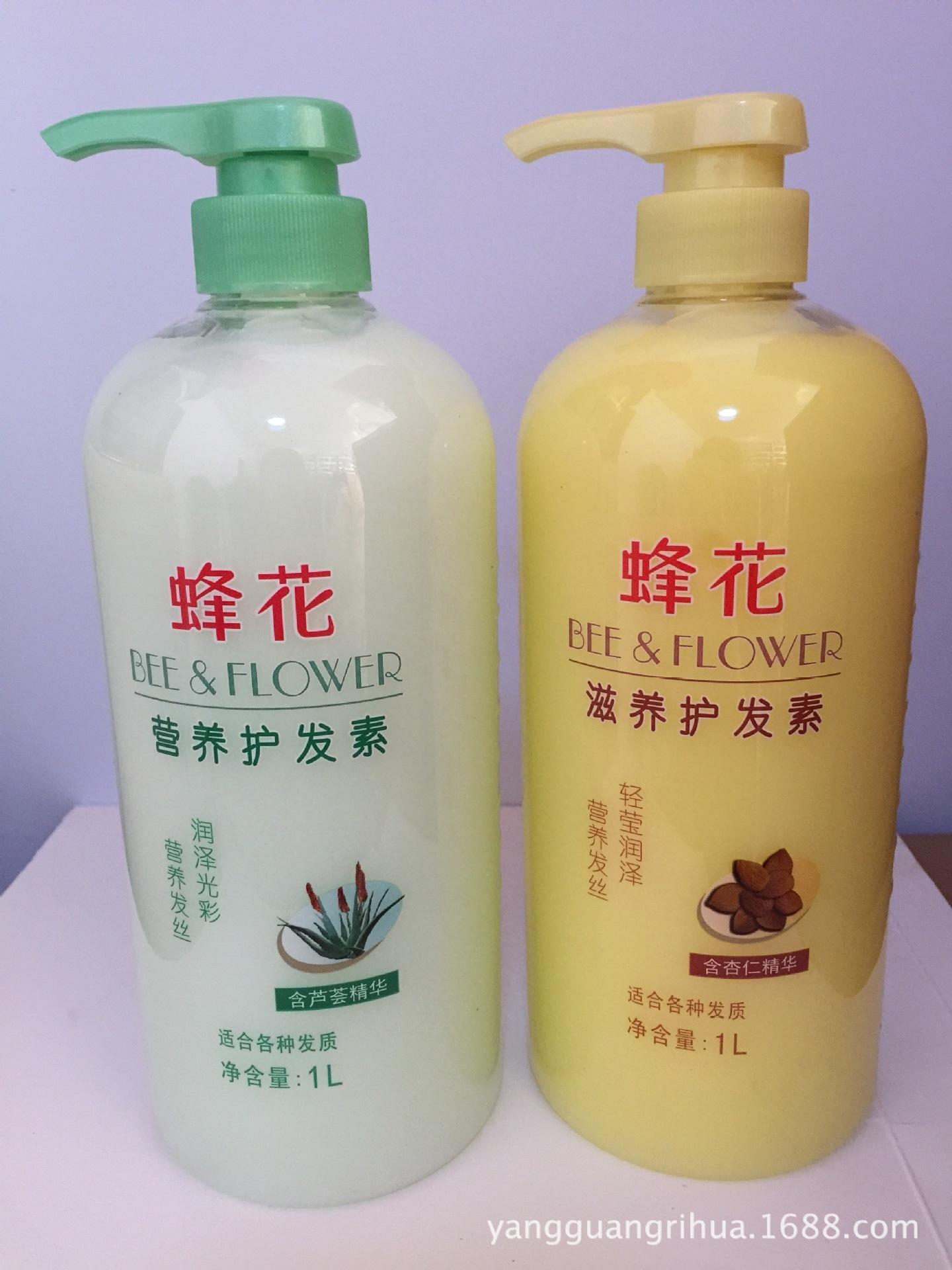 正品蜂花护发素1l营养/滋养护发素 含芦图片