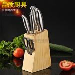 厂家直销阳江高档木座套刀不锈钢厨房套刀7