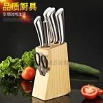 厂家直销不锈钢厨房用具刀具套装家用菜刀套