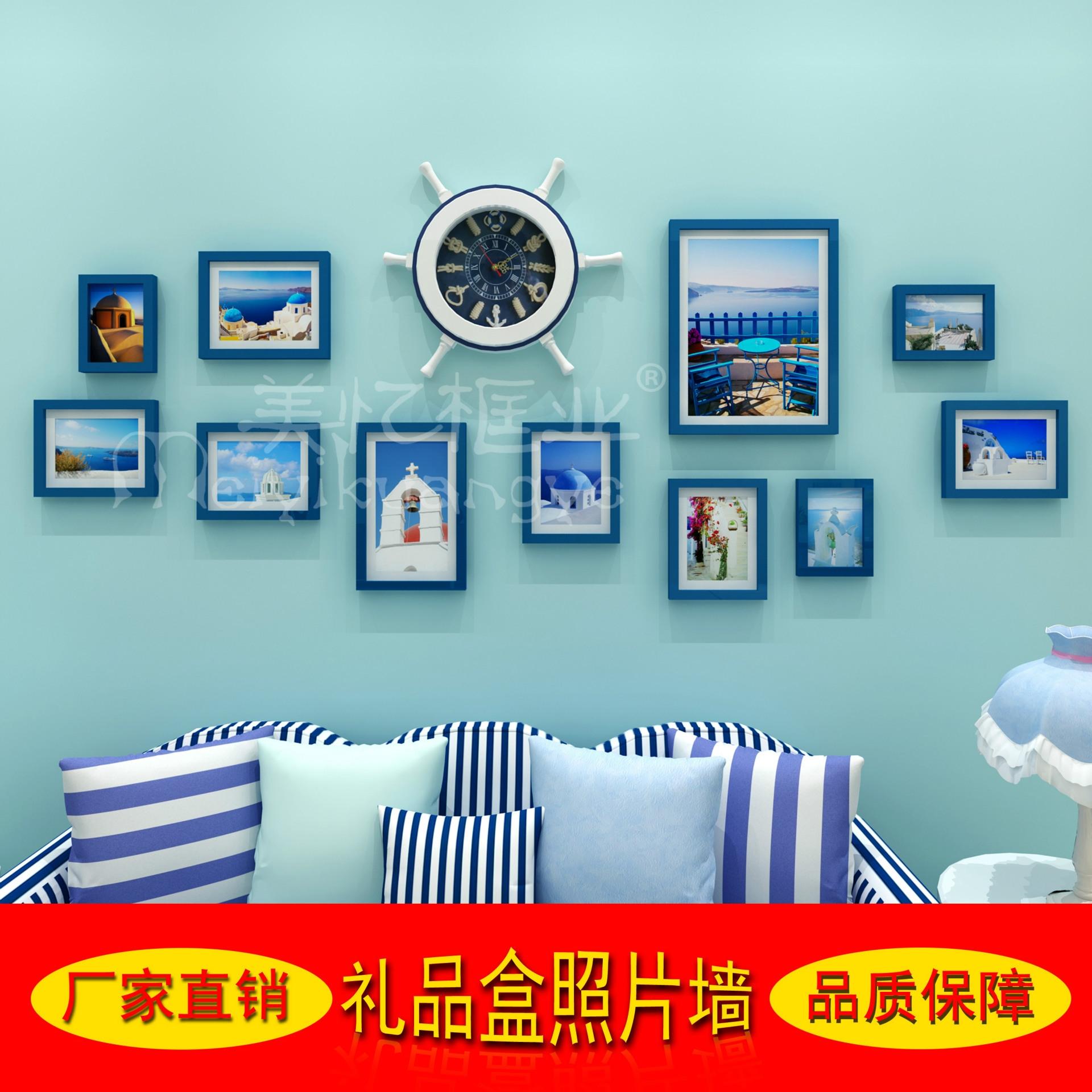 厂家直销地中海装饰照片墙客厅 卧室画框相