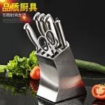 厂家直销高档不锈钢厨房套刀七件套家用菜刀