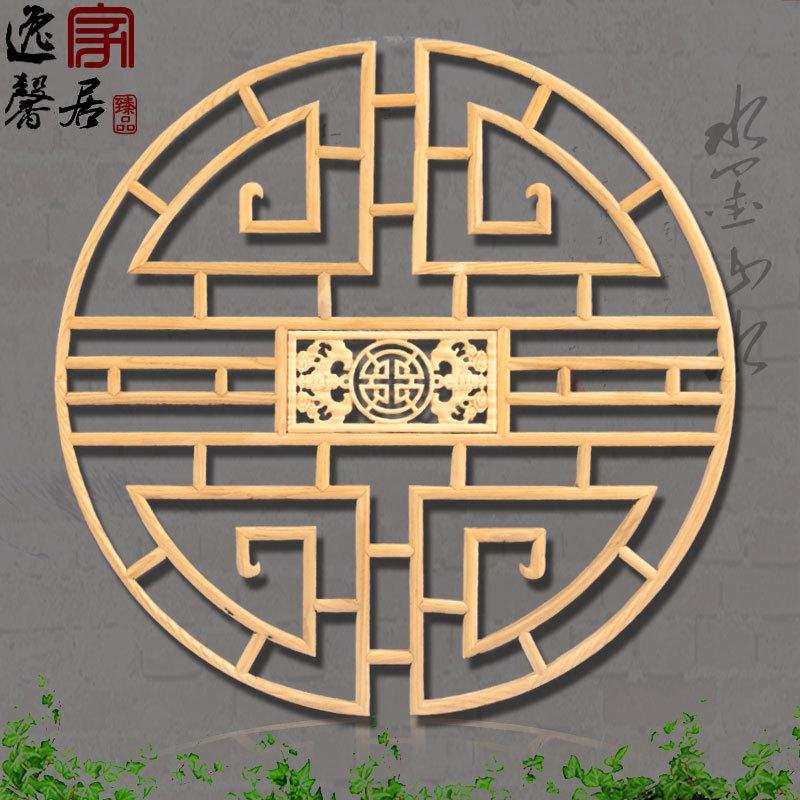 东阳木雕榆木花格圆形五福花窗中式装修玄关