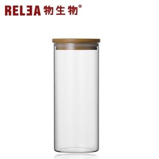 /物生物65口径竹木盖直筒储物罐中号/
