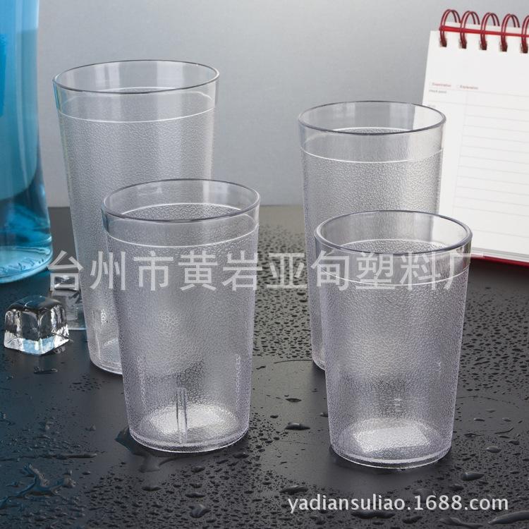 圆杯子结构素描